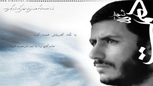 TasvirShakhesshaid889