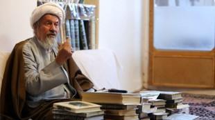 TasvirShakhes-AyatollhGhomi