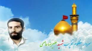 TasvirShakhesshahid214