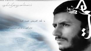 TasvirShakhesshahid229