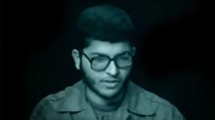 TasvirShakhesshahiid36