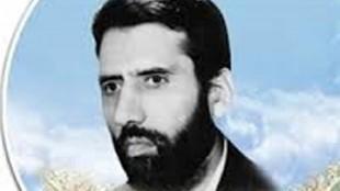 TasvirShakhesshahiid43