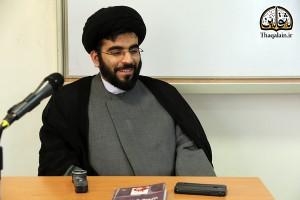 Hashemi-13941211-TarheShahidMotahari-ThaqalainSite (1)
