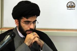 Hashemi-13941211-TarheShahidMotahari-ThaqalainSite (2)