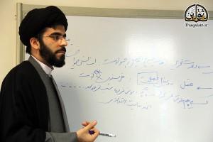 Hashemi-13941211-TarheShahidMotahari-ThaqalainSite (3)