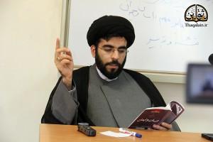 Hashemi-13941211-TarheShahidMotahari-ThaqalainSite (4)