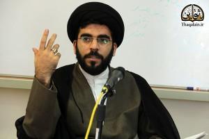 Hashemi-13941218-TarheShahidMotahari-ThaqalainSite (1)