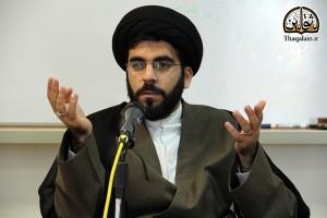 Hashemi-13941218-TarheShahidMotahari-ThaqalainSite (2)