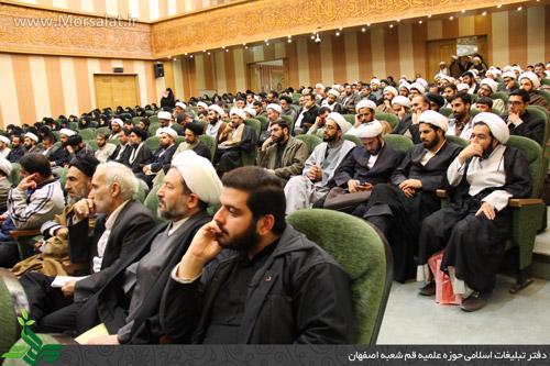 kashani-13941216-Hamayesh-ThaqalainSite (2)