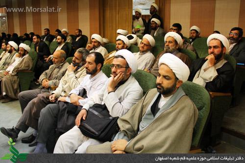 kashani-13941216-Hamayesh-ThaqalainSite (7)