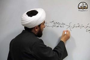 Khani-Tafsir-13950124-ThaqalainSite (1)