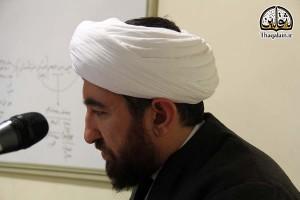 Khani-Tafsir-13950124-ThaqalainSite (5)