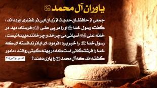 TasvirShakhes-Alghadir-axmatn-01