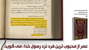 TasvirShakhes-Alghadir-axmatn-04