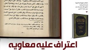 TasvirShakhes-Alghadir-axmatn-18