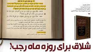 TasvirShakhes-Alghadir-axmatn-19