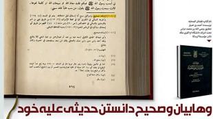 TasvirShakhes-Alghadir-axmatn-20