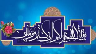 TasvirShakhes-MahdaviyatQP-13