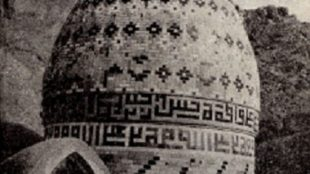 TasvirShakhes-BibiShahrBanoo-09
