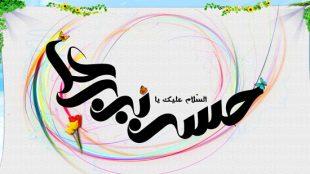 TasvirShakhes-DAB-04-37-Tha