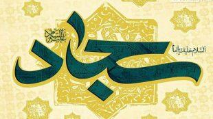 TasvirShakhes-DAB-06-32-ThaqalainSite