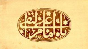 TasvirShakhes-DAB-12-16-ThaqalainSite