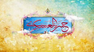 TasvirShakhes-DAB-13-17-ThaqalainSite