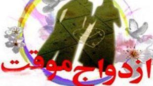 TasvirShakhes-HoghogheZan37