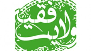 TasvirShakhes-HokoumatQ-22