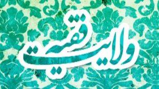 TasvirShakhes-HokoumatQ-29