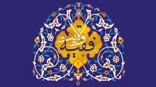 TasvirShakhes-HokoumatQ-34