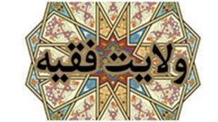 TasvirShakhes-HokoumatQ-42
