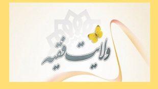 TasvirShakhes-HokoumatQ-46
