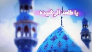 TasvirShakhes-MahdaviyatQP-17