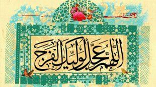 TasvirShakhes-MahdaviyatQP-20