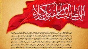 TasvirShakhes-MahdaviyatQP-26