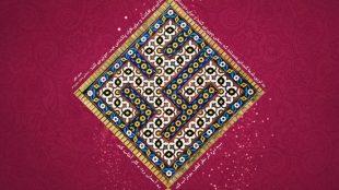TasvirShakhes-WTSH-028-ThaqalainSite