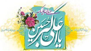 TasvirShakhes-kashani13950228-ThaqalainSite