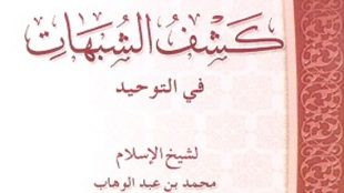 TasvirShakhesWTN-011-Thaqal