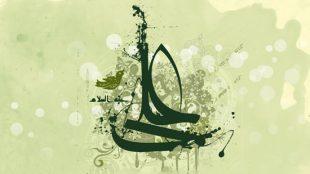 TasvirShakhes-EmamAli-ESQ-34-ThaqalainSite