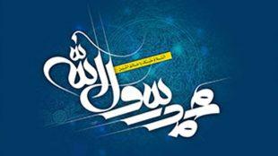 TasvirShakhes-ShiaShenasi-8305-04-ThaqalainSite
