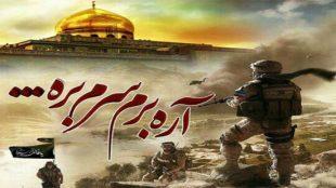 TS-ShabeAmaliyatModaein-Thaqalainsite