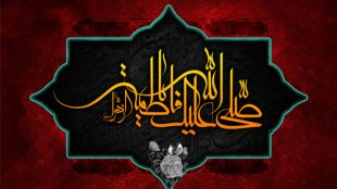 TasvirShakhes-HazrateZahra-ESQ-01-ThaqalainSite