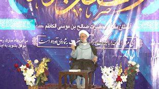 TasvirShakhes-Sadighi-13950402-EmamzadeSaleh-ThaqalainSite