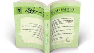 TasvirShakhes-SalafiPazhohi-ThaqalainSite