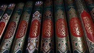 TasvirShakhes-ShiaShenasi-8722-06-ThaqalainSite