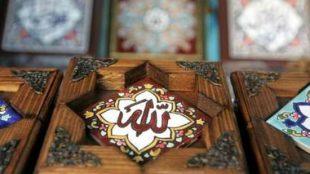 TasvirShakhes-ShiaShenasi-8723-01-ThaqalainSite