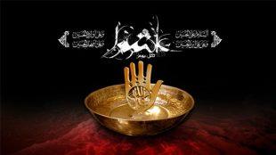 TasvirShakhes-ShiaShenasi-8723-04-ThaqalainSite