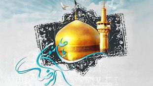 TasvirShakhes-ShiaShenasi-8723-06-ThaqalainSite