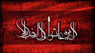 TasvirShakhes-ShiaShenasi-8724-03-ThaqalainSite